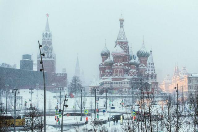 Moskva/Fonet