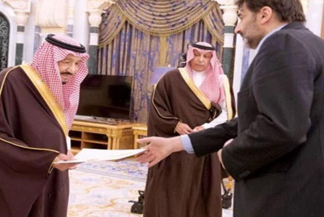 Jusufspahić predao akreditive kralju Saudijske Arabije  Foto: Islamska zajednica Srbije