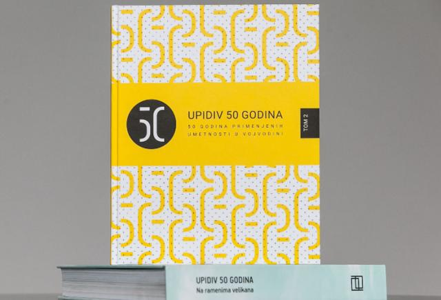 UPIDIV 50 godina Foto: UPIDIV