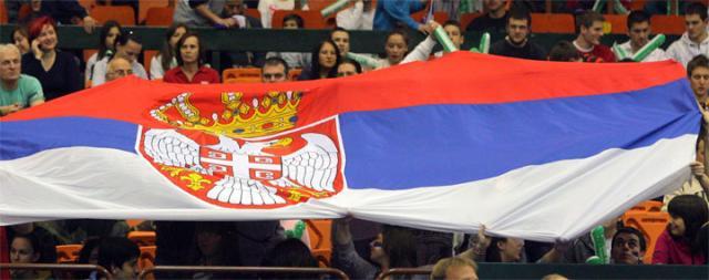 Navijaci Srbije/Dnevnik Arhiva