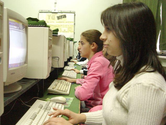 djaci kompjuteri