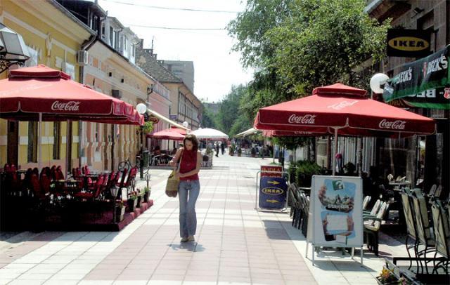 Pancevo centar/Dnevnik arhiva