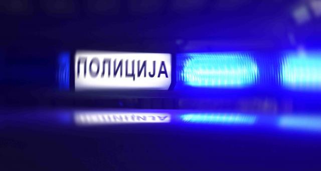 policija, mup