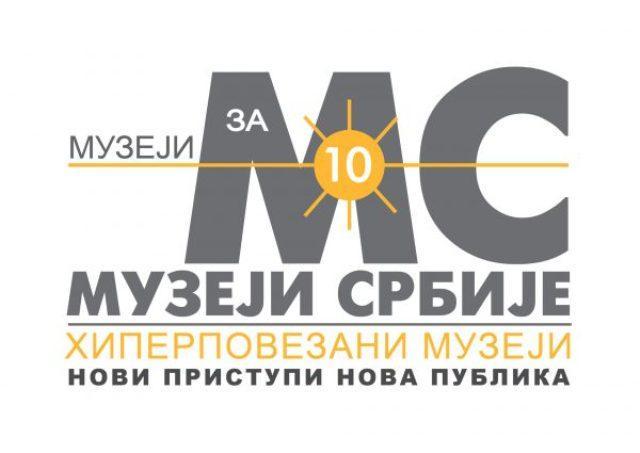 muzeji za 10