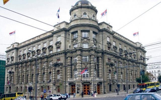 Vlada Srbije Foto: Dnevnik.rs