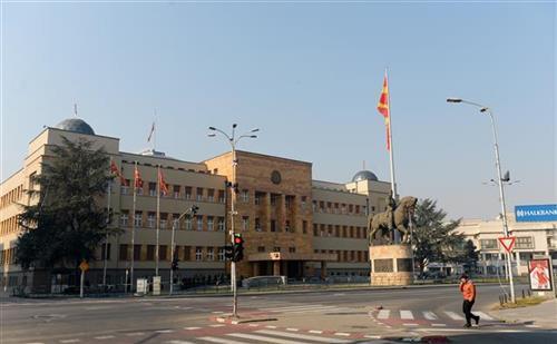 Sobranje Makedonija Foto: Tanjug