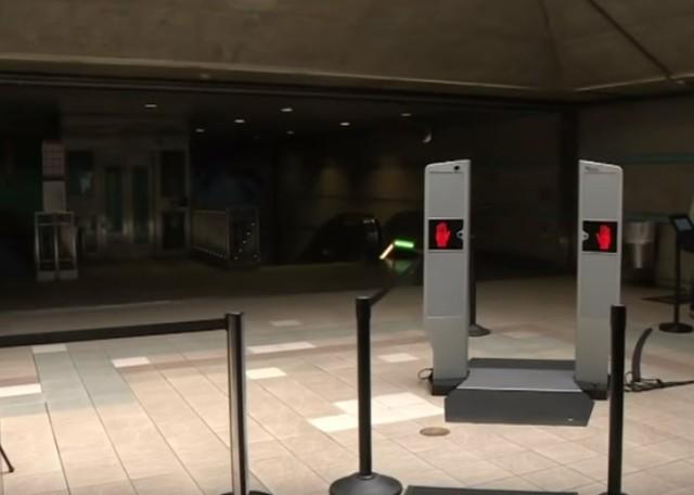 metro skener