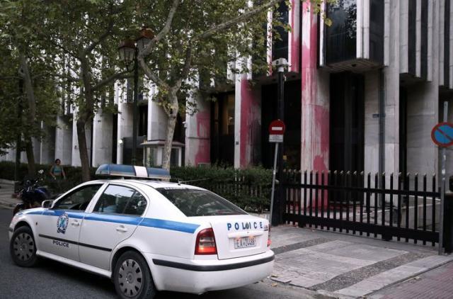 Grčka policija foto: EPA-EFE/SIMELA PANTZARTZI