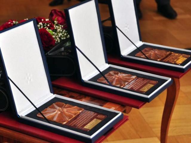 Oktobarska nagrada/Dnevnik arhiva