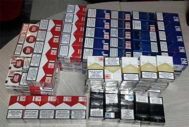 Zaplenjene cigarete/Uprava carine