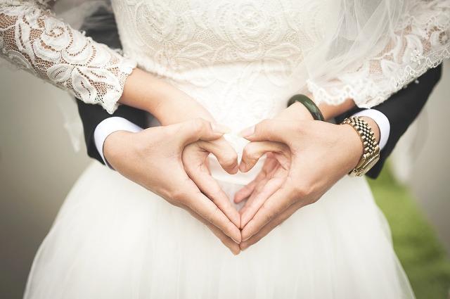 vencanje mladenci