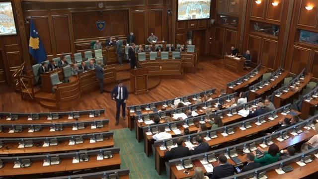 kosovski parlament, tanjug
