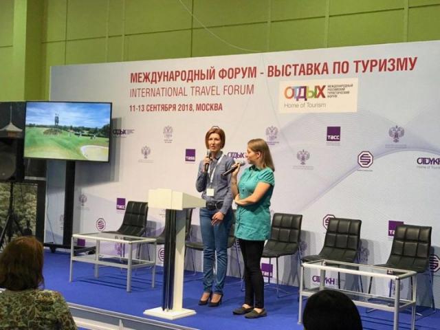 Turistička ponuda Žablja u Moskvi  Foto: TOS Žabalj