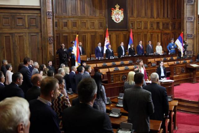 Skupstina Srbije/Fonet