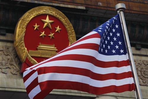 USA, KIna Foto: AP Photo/Andy Wong