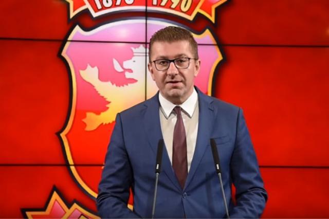 Lider VMRO DPMNE Hristijan Mickoski Foto: Youtube/printscreen
