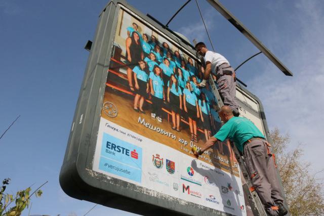 U Novom Sadu biće istaknuto 37 reklamnih panoa s licima najboljih đaka Foto: Udruženje za promociju društvene odgovornosti