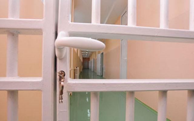 pritvor zatvor