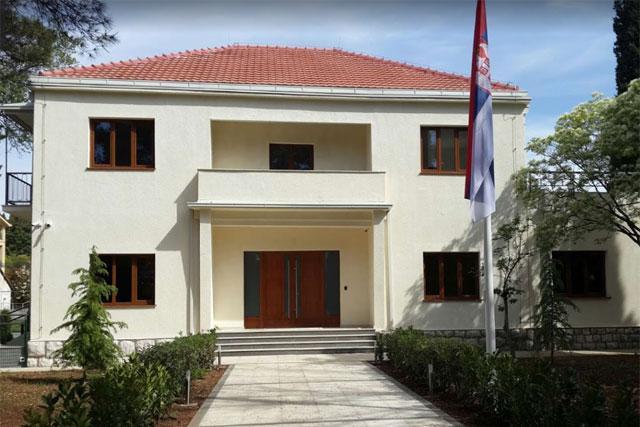 Ambasada Srbije u Podgorici Foto podgorica.mfa.gov.rs