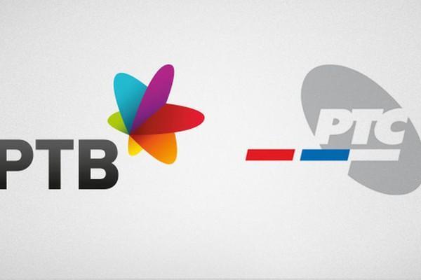 RTV, RTS logo Foto: Youtube/printscrenn