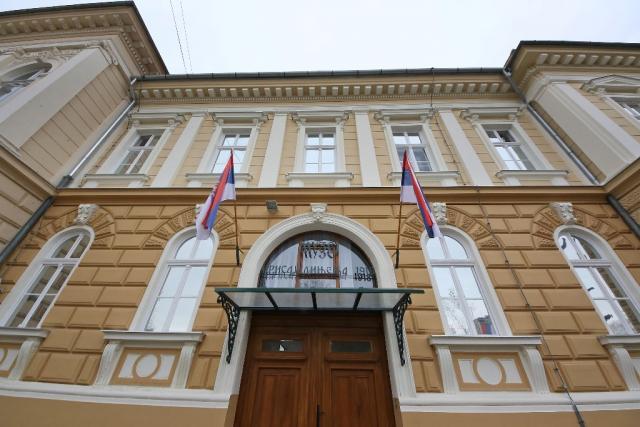 muzej prisajedinjenja