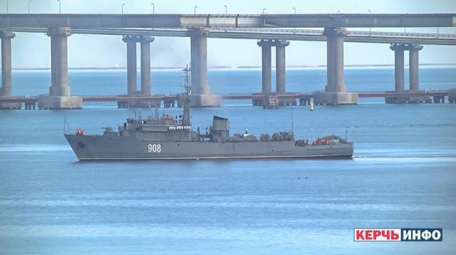 brodovi ukrajina rusija