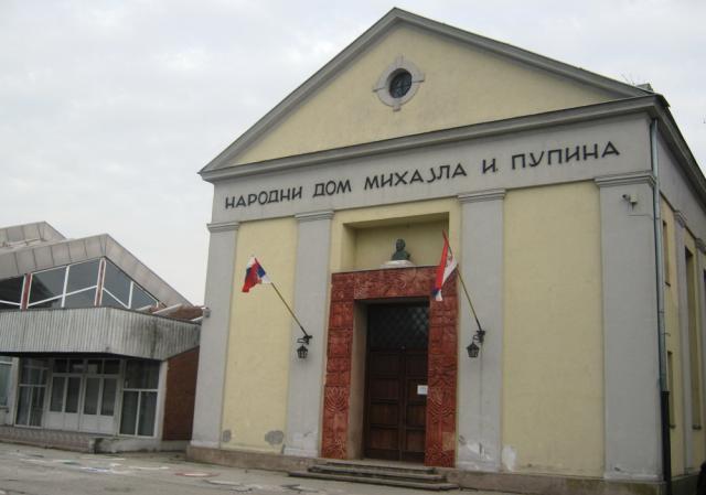 idvor, pupinov muzej, dnevnik.rs