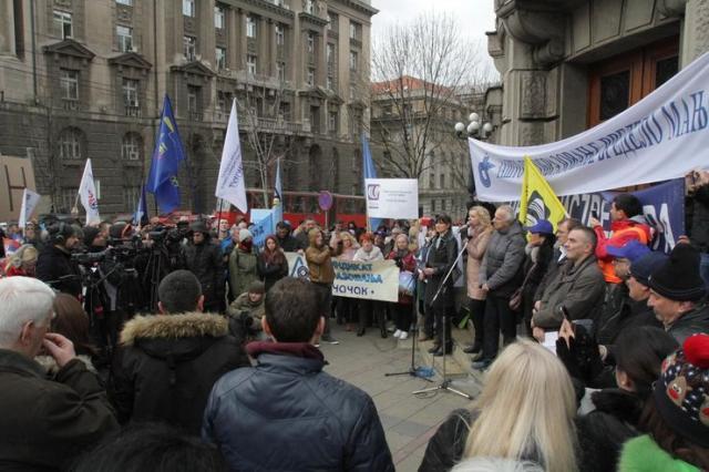 Protest prosvetara ispred Vlade Srbije Foto: FoNet