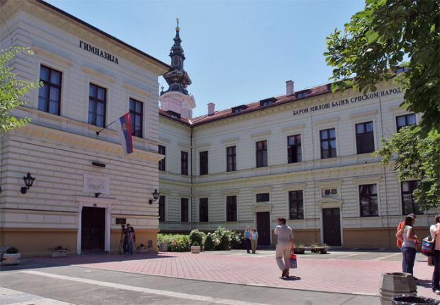 Gimnazija Jovan Jovanovic Zmaj/A. Erski