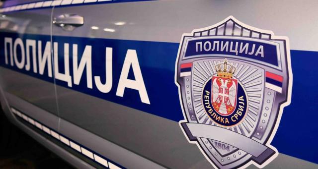 policija, tanjug mup