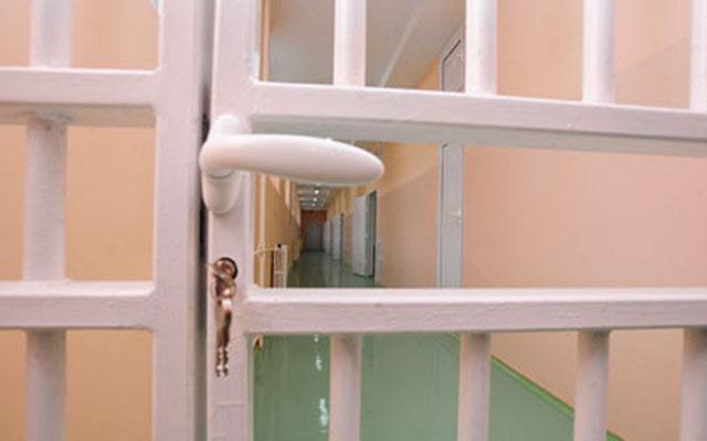 zatvor, tanjug