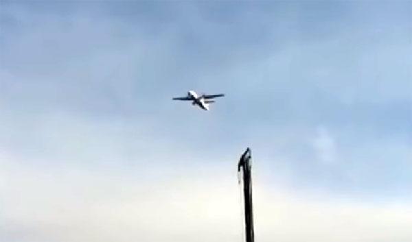 Avionu u Tivtu/Jutjub