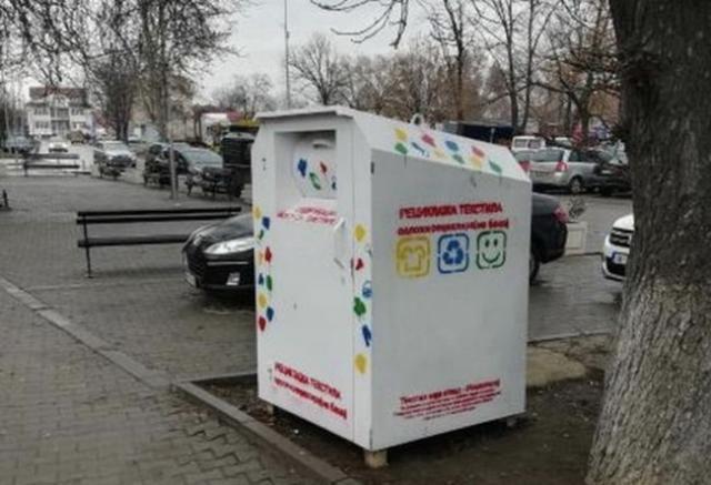 Kontejneri za reciklažu tekstila u Inđiji Foto: Opština Inđija