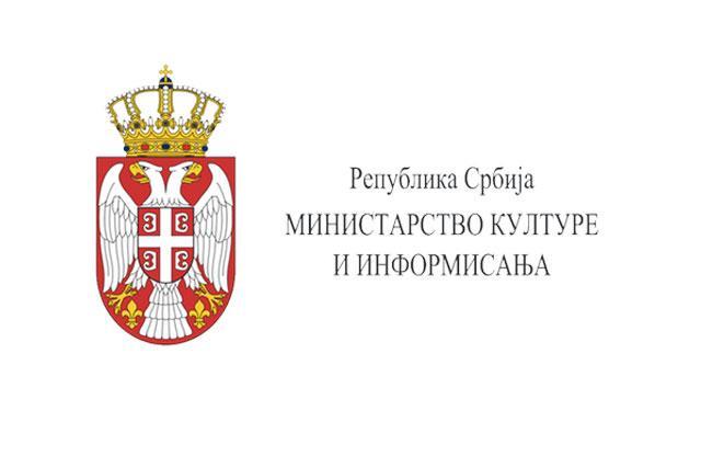 Ministarstvo kulture i informisanja Foto: Ministarstvo kulture i informisanja