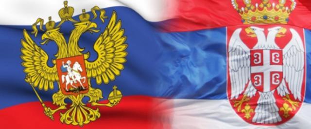 rusija srbija zastava, ilustracija