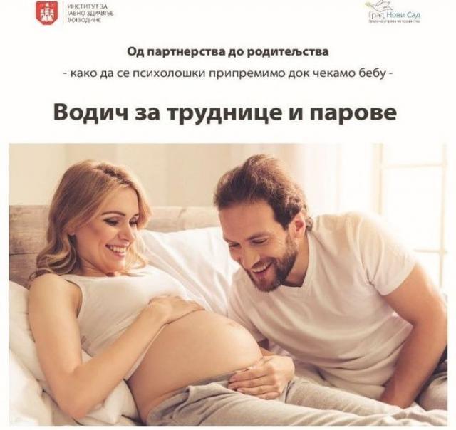 """Brošura """"Od partnerstva do roditeljstva – kako da se psihološki pripremimo dok čekamo bebu?"""" Foto: Dnevnik.rs"""
