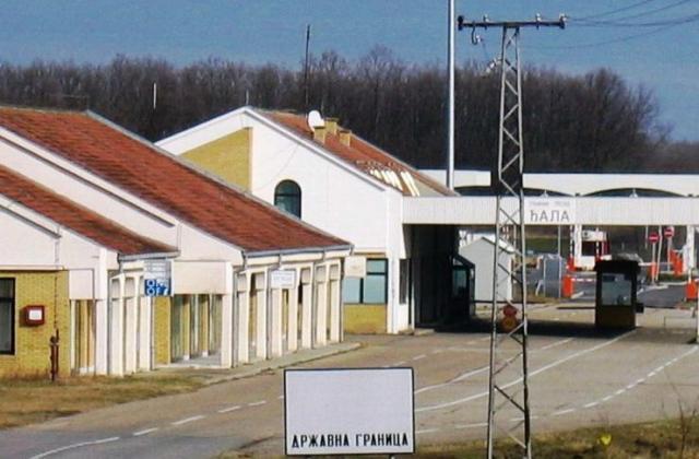 Granični prelaz Đala-Tisasiget Foto: M. Mitrović