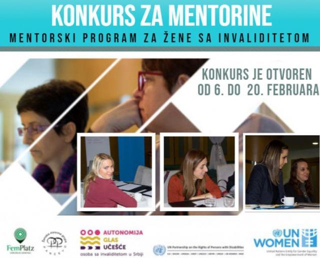 Plakat konkursa za mentore Foto: Dnevnik.rs