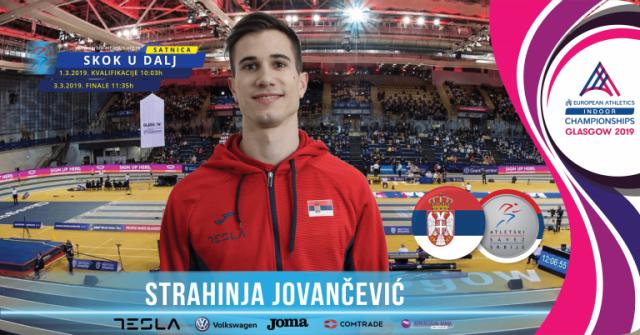 АТЛЕТИКА: Страхиња Јованчевић својио бронзану медаљу