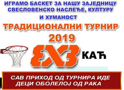 Tradicionalni humanitarni turnir u basketu 3h3 Foto:promo