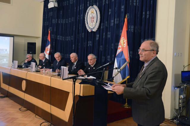 studija o odbrani zemlje, ministarstvvo odbrane