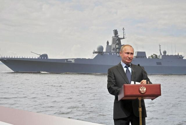 Vladimir Putin/Fonet