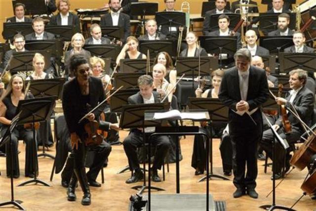 bg filharmonija