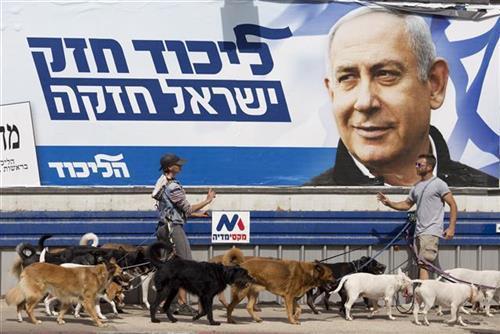 Opšti izbori u Izraelu Foto:AP Photo/Ariel Scalit