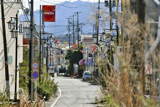 Fukušima Foto: AP Photo - Kyodo News via A, Mari Yamaguchi