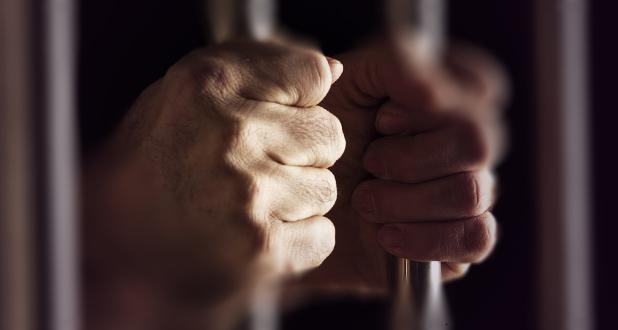 zatvor, MUP, ilustracija