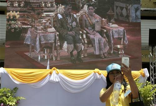Krunisan Tajlandski kralj Foto:AP Photo/Sakchai Lalit