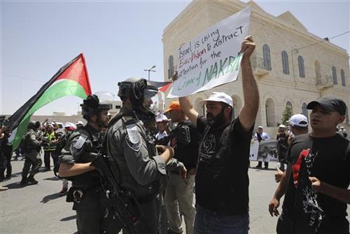 izrael palestina, tanjug ap