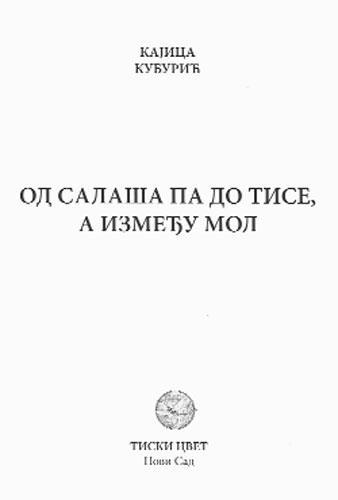Kajica Kuburic/printskrin