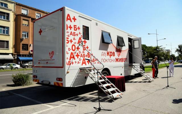 Vozilo za prikupljanje krvi na terenu/Pokrajinska vlada